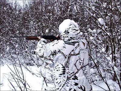 Экипировка для охоты