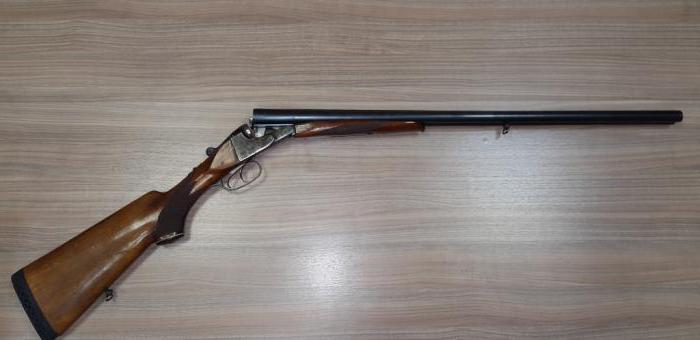 ИЖ 26 ружье