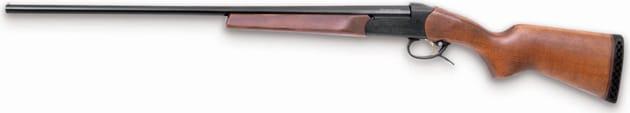 Охотничье ружье ИЖ-41