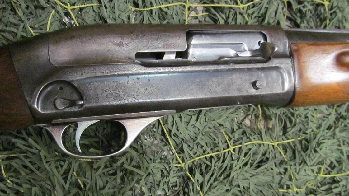Ружье МЦ 2112