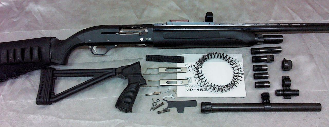 Охотничье ружье МР 153