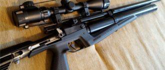 пневматическое ружье ИЖ-61