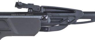 МР 512