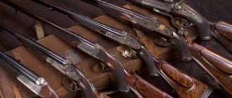 оружие отечественного производства