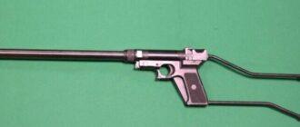 оружие фермера ОФ-93