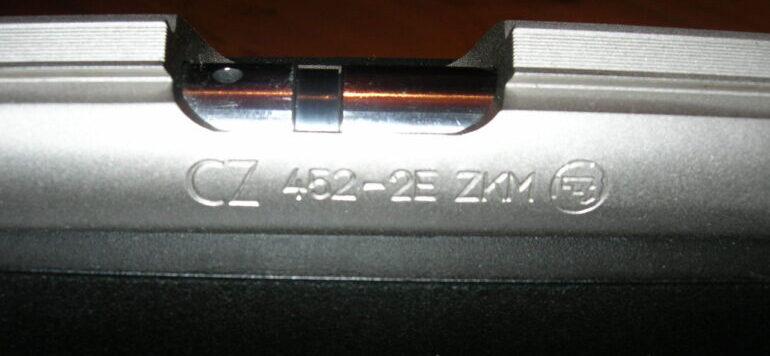 ствольная коробка cz 452