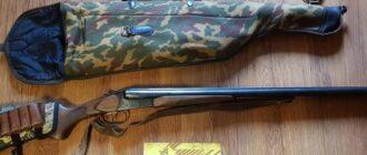 ружье ИЖ-43